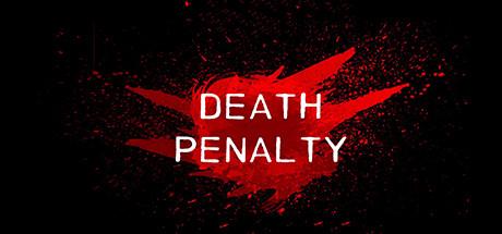 Death Penalty Beginning